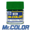 Paints and Tools / Colors / Mr Hobby / Mr Color: New products image