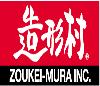 Zoukei-Mura logo