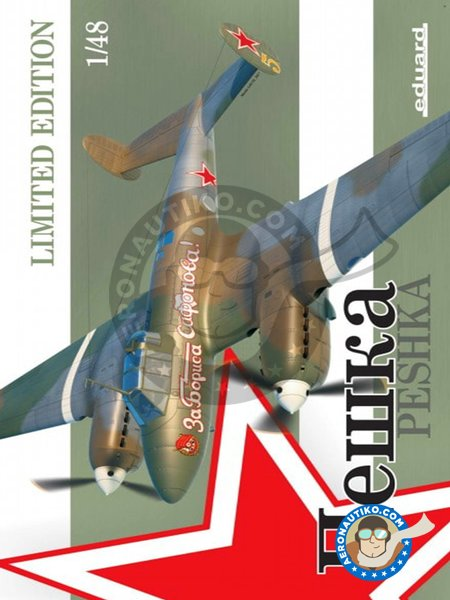 Petliakov Pe-2 Peshka | Airplane kit in 1/48 scale manufactured by Eduard (ref. 11112) image