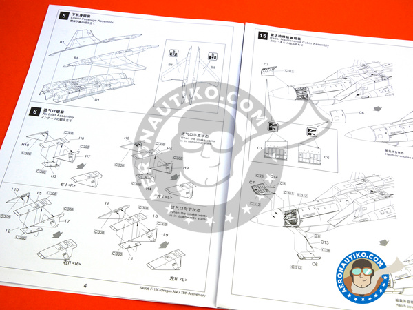Image 18: McDonnell Douglas F-15 Eagle C | Airplane kit in 1/48 scale manufactured by Great Wall Hobby (ref.S4806)