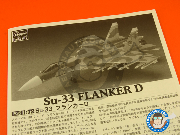 Image 5: Sukhoi Su-33 Flanker D | Airplane kit in 1/72 scale manufactured by Hasegawa (ref. 01565)