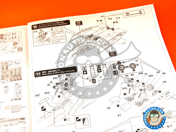 Image 13: McDonnell Douglas F-15 Eagle E   Airplane kit in 1/48 scale manufactured by Hasegawa (ref.07318)