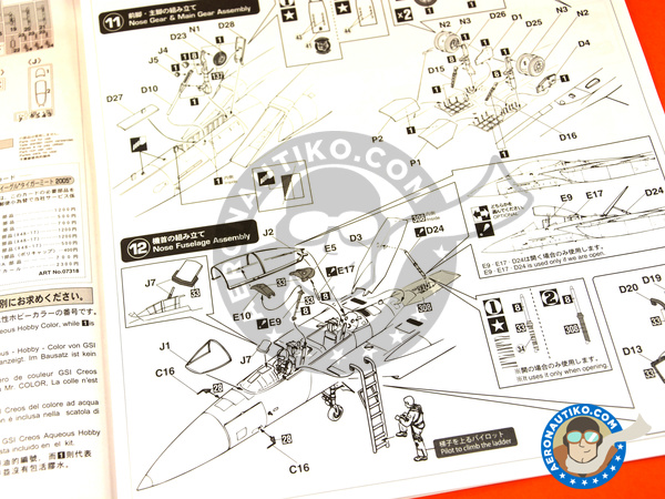 Image 14: McDonnell Douglas F-15 Eagle E | Airplane kit in 1/48 scale manufactured by Hasegawa (ref.07318)