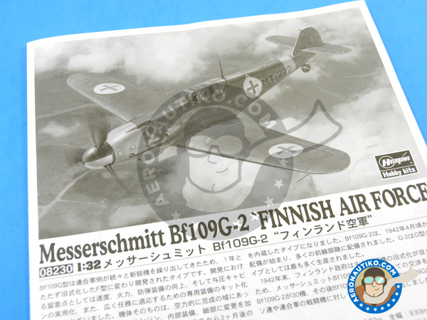 Image 10: Messerschmitt Bf 109 G-2   Airplane kit in 1/32 scale manufactured by Hasegawa (ref.08230)