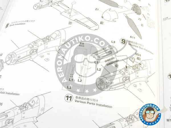 Image 12: Messerschmitt Bf 109 G-2   Airplane kit in 1/32 scale manufactured by Hasegawa (ref.08230)