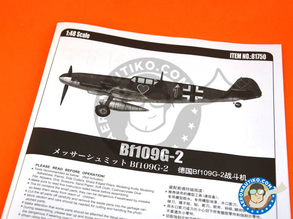Image 8: Messerschmitt Bf 109 G-2 | Airplane kit in 1/48 scale manufactured by Hobby Boss (ref. 81750)