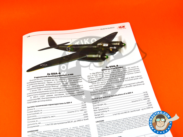 Image 6: Junkers Ju 88 A-4 | Airplane kit in 1/48 scale manufactured by ICM (ref. 48233)