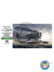 Hasegawa: Airplane kit 1/48 scale - Nakajima E8N