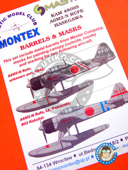 Montex Mask: Masks 1/48 scale - Mitsubishi A6M Zero 2 Rufe - 1943 (JP0);  (JP0) - Japan - paint masks, placement instructions and painting instructions - for Hasegawa kit
