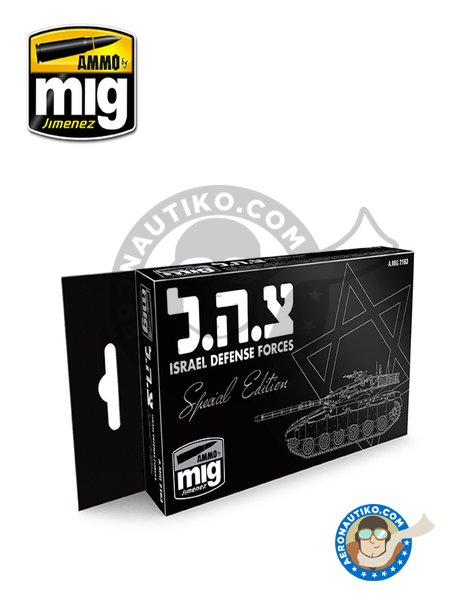 Israel Defense Forces Special Edition Set | New 2018 | Paints set manufactured by AMMO of Mig Jimenez (ref. A.MIG-7163) image
