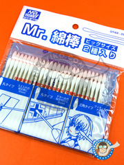 Mr Hobby: Cotton swabs - Mr. Precision Swab II - for all paints image