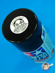 Tamiya: Spray - Metallic Black TS-40 - 100ml